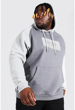 Grande taille - Sweat à capuche color block - MAN, Grey