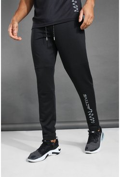 Black MAN Active Seam Detail Tapered Fit Jogger