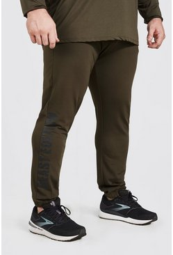 Khaki MAN Active X Beast Tapered Print Detail Joggers