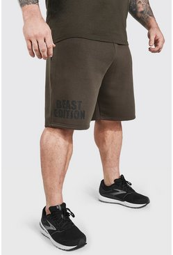 Khaki MAN Active X Beast Mid Length Print Detail Short