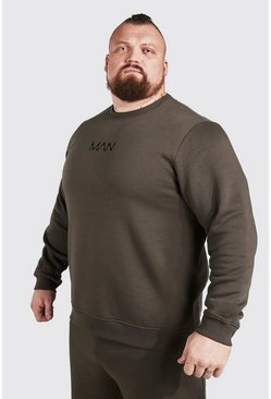 Khaki MAN Active X Beast Sweatshirt With Print Detail