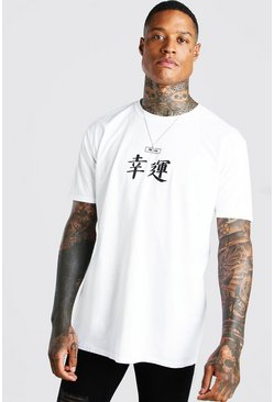 White Oversized Fortune Print T-Shirt