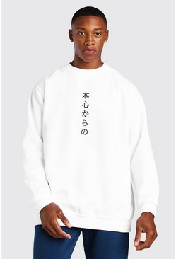 Oversized Sincere Print Sweatshirt, White