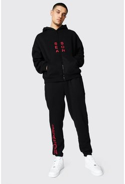 Black Oversized MAN Tour Print Zip Hooded Tracksuit