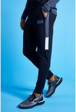 Charcoal Man Active Marl Colour Block Track Pant