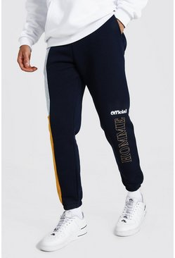 Navy Official Homme Colourblock Skinny Joggers