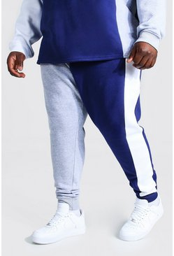 Grey Plus Size Spliced Colour Block Jogger