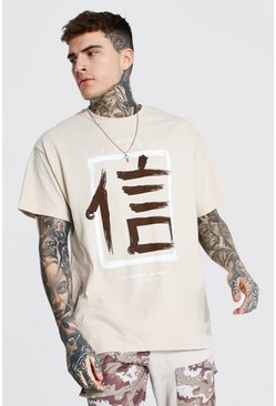 Sand Oversized Faith Print T-shirt