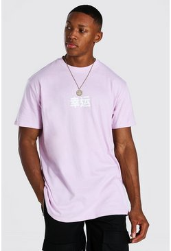 Lilac Oversized Lucky Print T-shirt