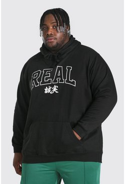 Black Plus Size Text Print Hoodie
