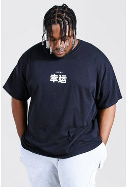 Black Plus Size Lucky Text Print T-shirt