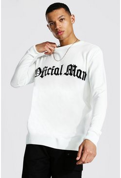 Ecru Tall Oversized Man Official Crew Neck Sweater