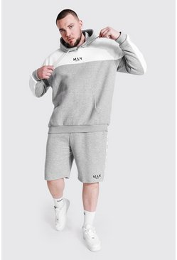 Grey marl Plus Man Tape Colour Block Short Tracksuit