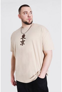 Sand Plus Size Text Print T-shirt