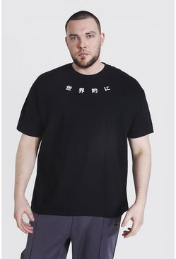 Black Plus Size Text Neck Print T-shirt