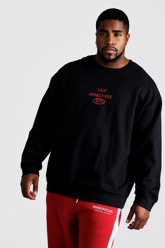 Mens Black Big & Tall Loose Fit New Horizons Sweatshirt