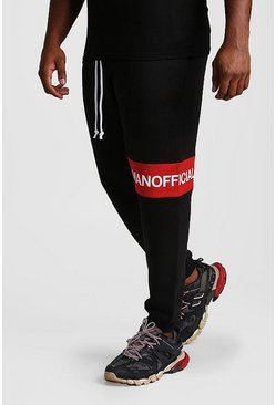 Mens Black Big And Tall MAN Official Panelled Joggers