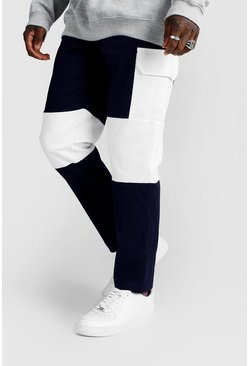 Mens Navy Colour Block Cargo Trouser