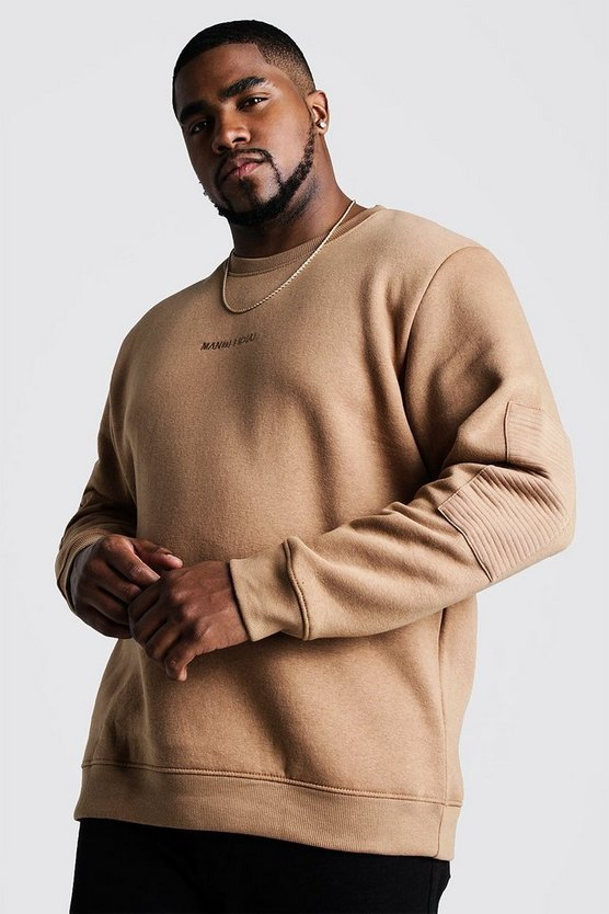 Mens Brown Big & Tall Biker Detail Sweater