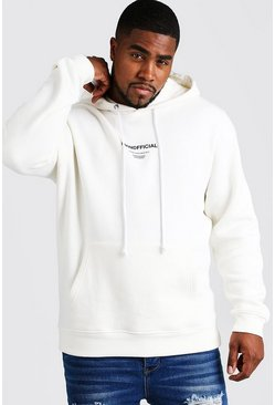 Mens Ecru Big & Tall MAN Official Hoodie With Drawcord