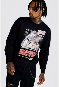 Sweat Star Wars officiel, Noir, Homme