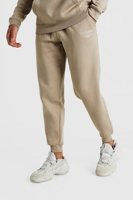 Mens Taupe MAN X Abode Loose Fit Jogger