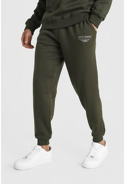 Mens Khaki MAN X Abode Loose Fit Joggers