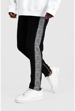 Mens Black MAN Signature Jacquard Side Panel Zip Joggers