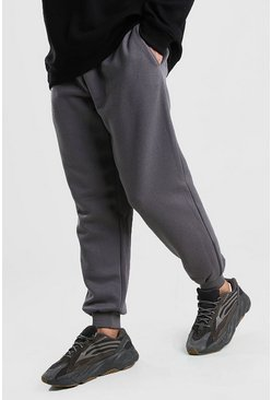 Mens Charcoal Basic Loose Fit Jogger