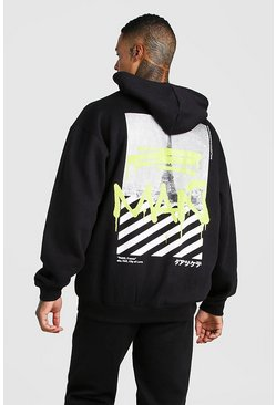 Mens Black MAN Graffiti Paris Back Print Hooded Tracksuit