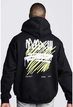 Oversized MAN Graffiti MMXIII Back Print Hoodie, Black, HOMMES