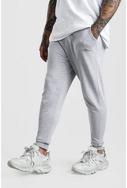 Grey MAN Signature Basic Jogger