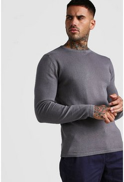 Grey Basic Knitted Crew Neck Jumper