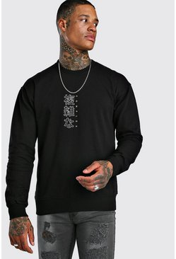 Black Complex Print Regular Sweatshirt