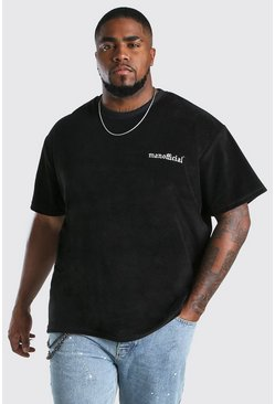 Black Big And Tall Loose Fit T-Shirt in Towelling