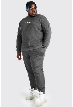 Charcoal Big and Tall 3D MAN Script Pique Tracksuit