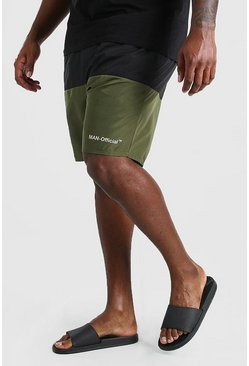 Khaki Big and Tall Mid Length Colour Block Swim Short