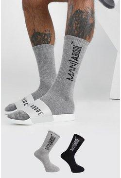 Grey Abode 2 Pack Socks