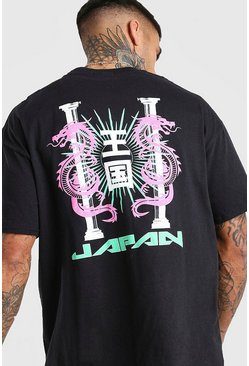 Black Oversized Japan Graphic Back Print T-Shirt