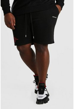 Black Big And Tall MAN Official Multi Branding Shorts