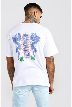 Oversized Dragon Front & Back Print T-Shirt, White