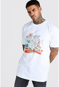Oversized Floral Graffiti Print T-Shirt, White