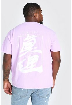 Lilac Big And Tall Chinese Text Back Print T-Shirt