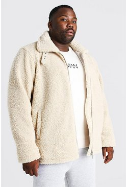 Cream Plus Size Borg Trucker Jacket