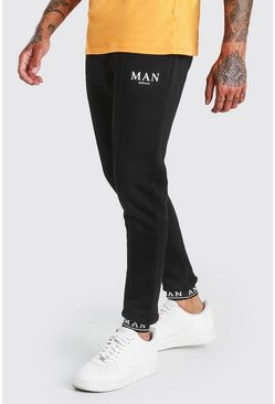 Black MAN Skinny Pintuck Jogger With Embroidered Cuff