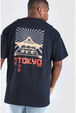 Black Big And Tall Tokyo Front And Back Print T-Shirt
