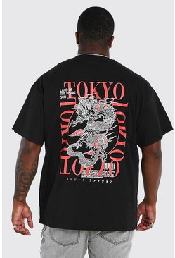 Black Big and Tall Tokyo Dragon Back Print T-Shirt
