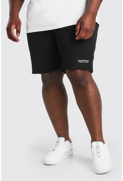 Black Big and Tall MAN Short with Elastic Waistband