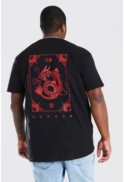 Black Big and Tall Dragon Box Back Print T-Shirt