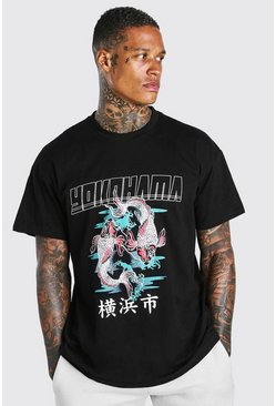 Black Oversized Oriental Fish Print T-Shirrt